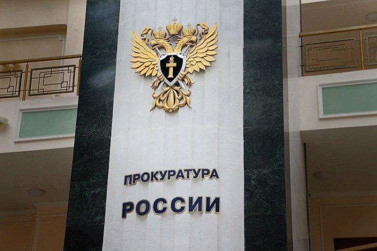 По постановлению прокуратуры Центрального административного округа г. Москвы Арбитражным судом г. Москвы за нарушение лицензионных требований к административной ответственности привлечено охранное предприятие.