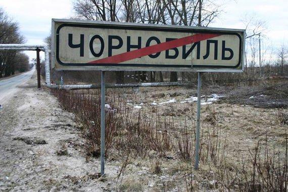 Вирус ЧЕРНОБЛЬ