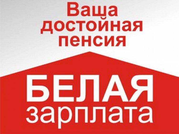 Неформальная трудовая занятость в России выросла.