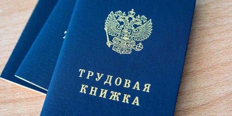 С девятью охранниками ЧОП не заключил трудовой договор, суд признал это нарушением.