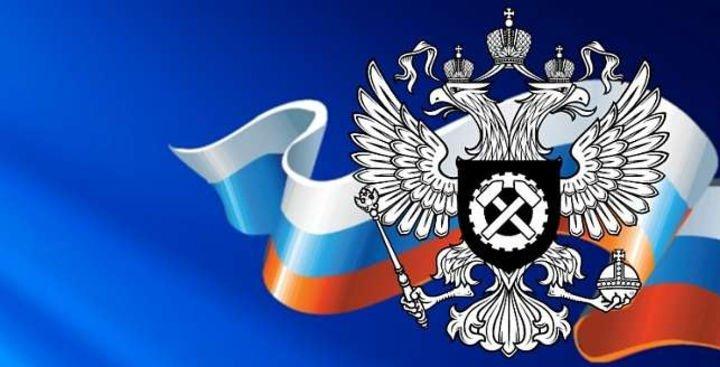 В России закроют самые опасные рабочие места или трансформируют их в менее опасные.
