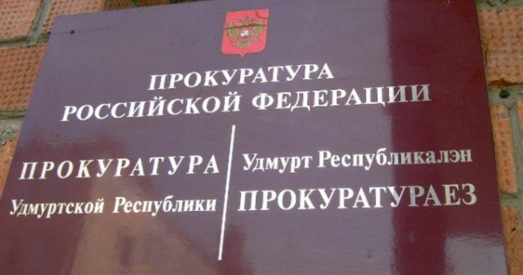 ЧОП в Ижевске проверили на соблюдение трудовых прав