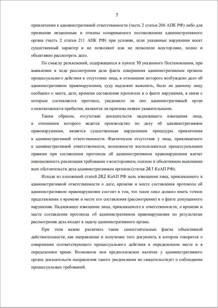 Росгвардия ЛРР судебная практика