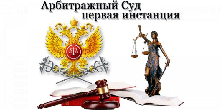 В удовлетворении заявления Росгвардии о привлечения ЧОО к административной ответственности,Арбитражный суд Ханты-Мансийского автономного округа,отказал.