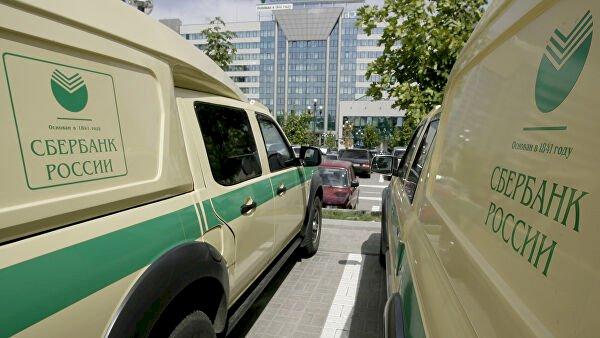 Охранники и инкассаторы Сбербанка могут получить право задерживать на месте правонарушителей