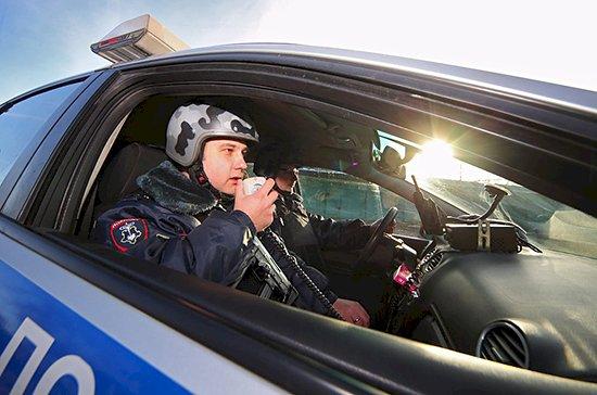 Госдума рассмотрит поправки в закон «О полиции»