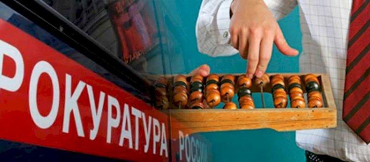 Прокуратура выявила в ЧОП нарушения при выплате охранникам заработной платы