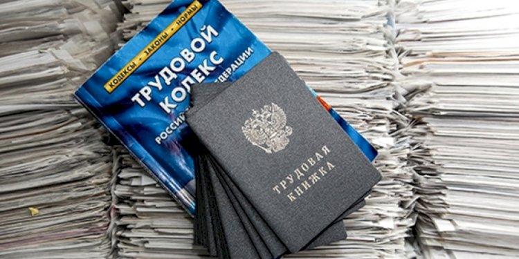 ЧОО Псковской области нарушалитрудовок законодательство