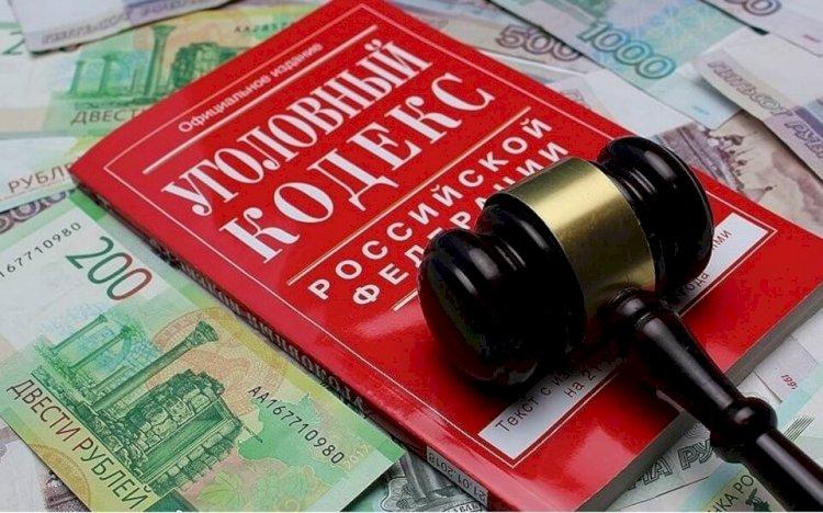 Директор ЧОП вернет в бюджет невыплаченные налоги
