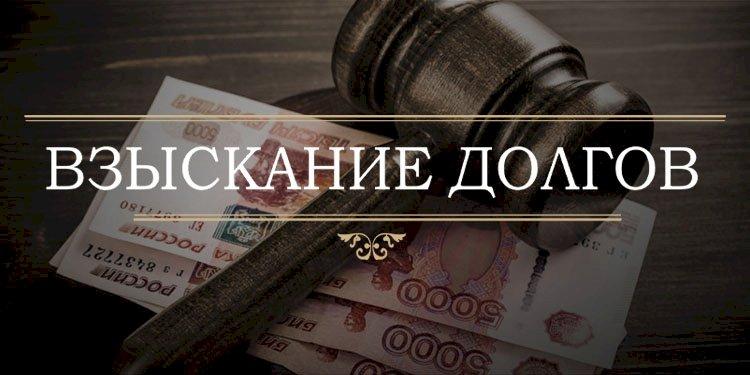 Заказчик выплатит ЧОО более 1,5 млн рублей задолженности