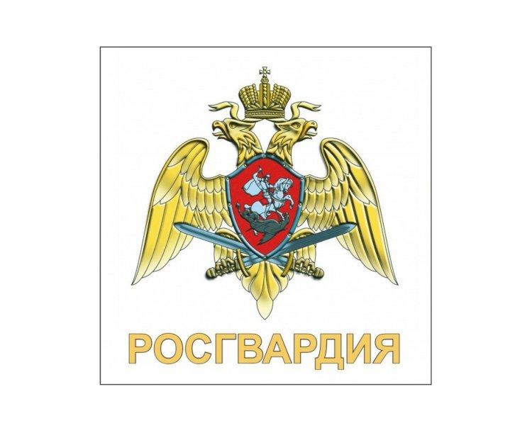 Приказ № 395 Федеральной службы войск национальной гвардии Российской Федерации от 30.11.2019 по контролю за ЧОП