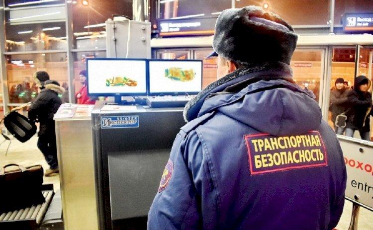 Применение спецсредств сотрудникамислужб безопасности вокзалов, аэропортов и метро