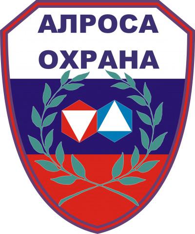 ООО АЛРОСА-охрана
