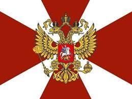 ОВО ВНГ России по Невскому р-ну С-Петербурга